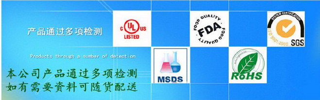 聚丙烯PP台湾塑胶3015 抗冲共聚PP 注塑高刚性食品增韧化工原料示例图20