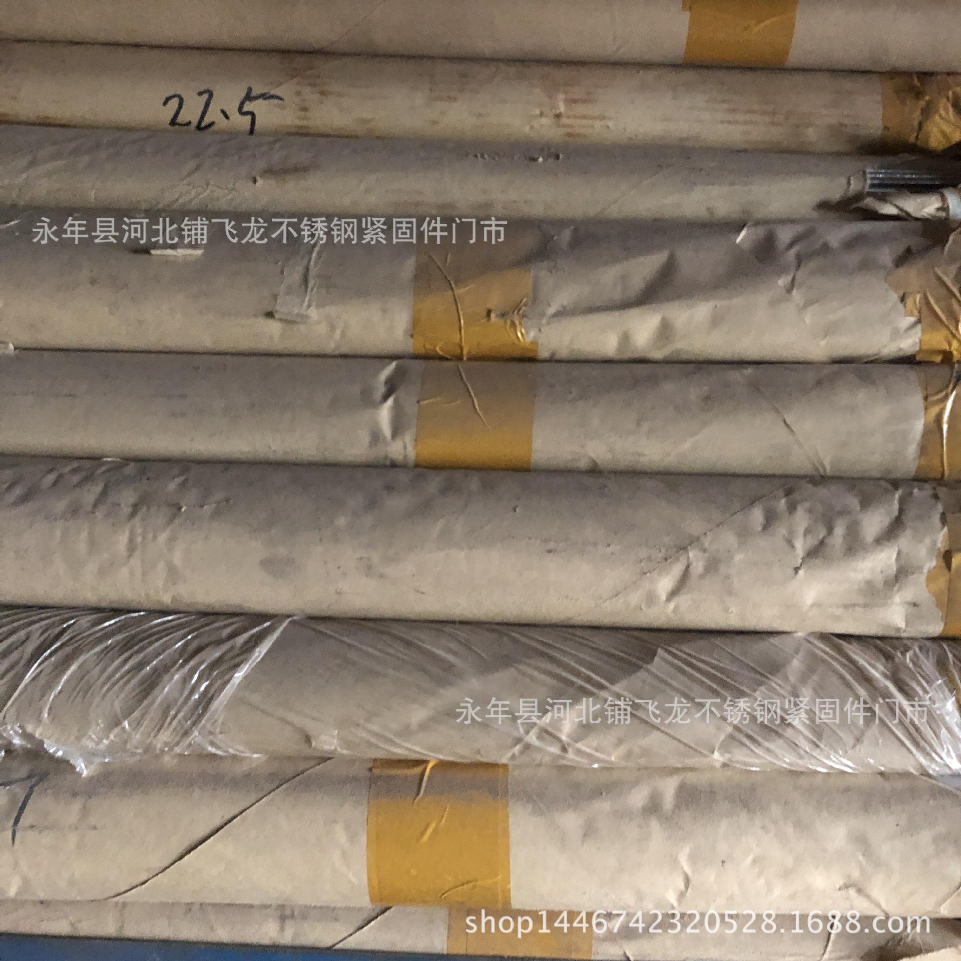 厂家直销 不锈钢  201  M4-M45丝杆 长期�现台湾佬电影网供应∑