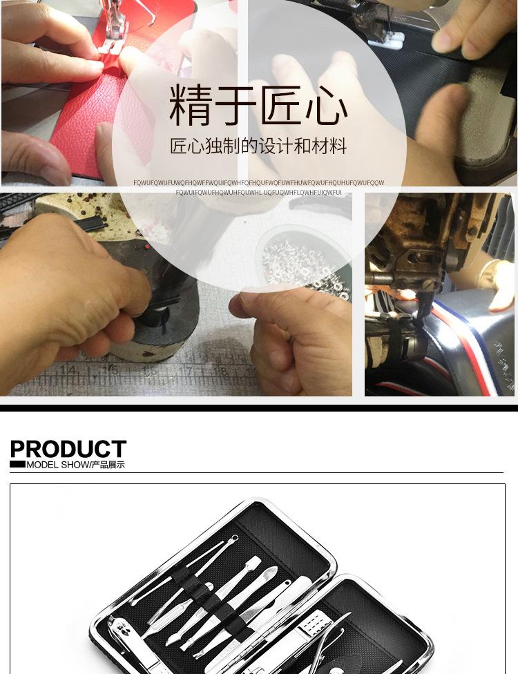 12件套美容美甲套装修甲剪工具套装家用指甲钳12件套不锈钢修甲刀示例图8