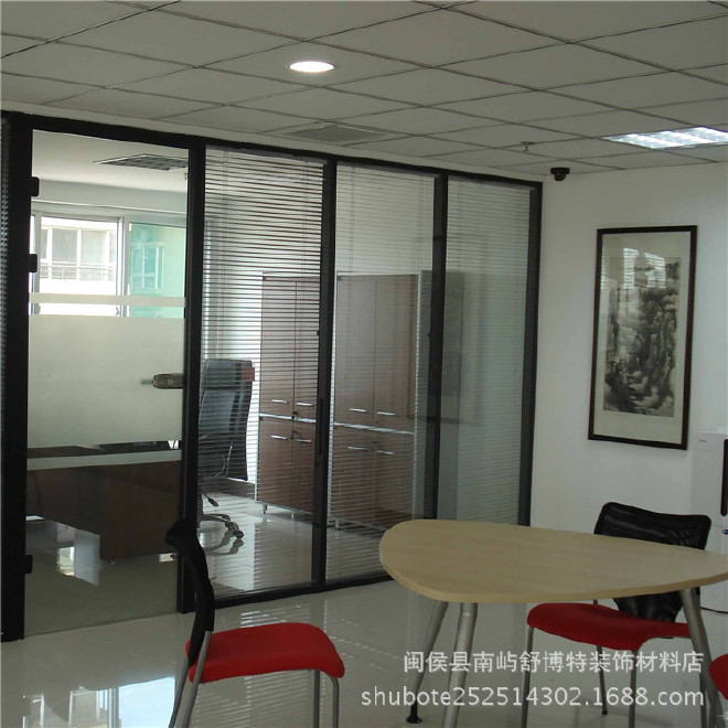 舒博特办公玻璃隔断墙办公室隔断铝合金钢化玻璃高隔间中空百叶