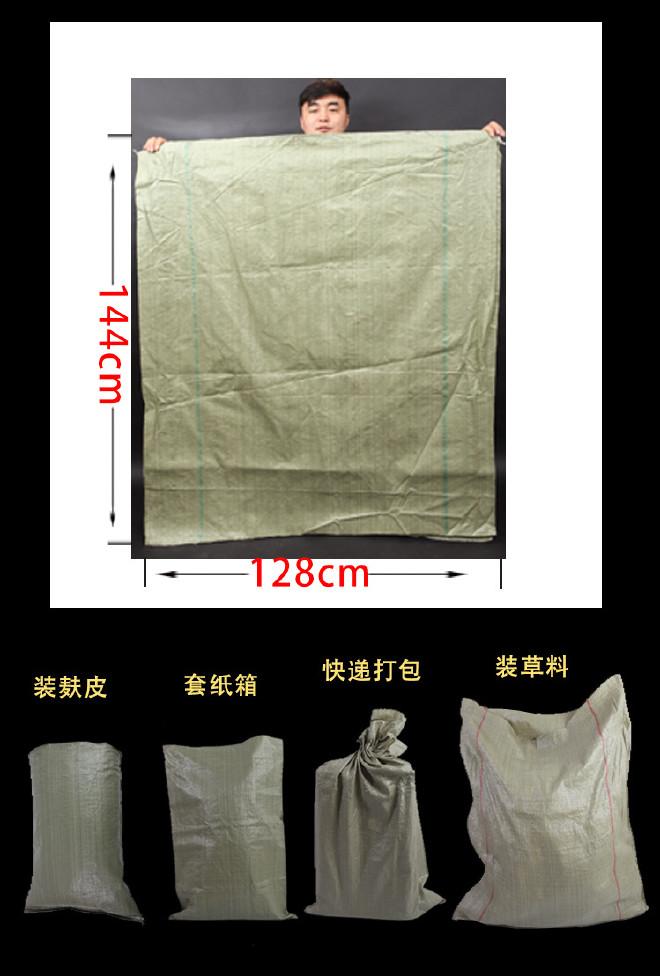130*150灰色�l出嗡嗡塑料��袋生�a�S家 大�打包用蛇皮搬家袋集包千�暨�在那�用袋示例�D11