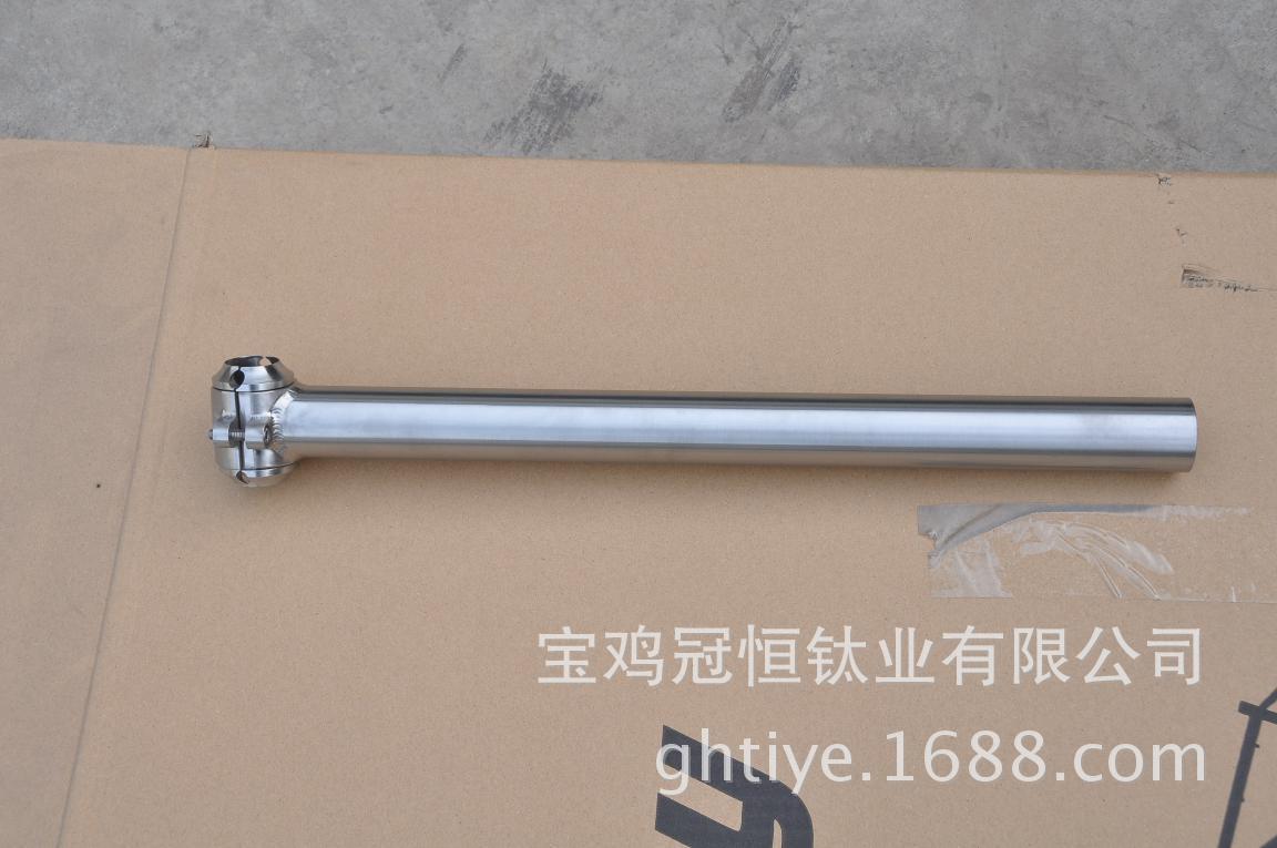 长期生产钛合金坐杆 300-400mm自行车坐杆全钛合金材质31.6/27.2示例图35