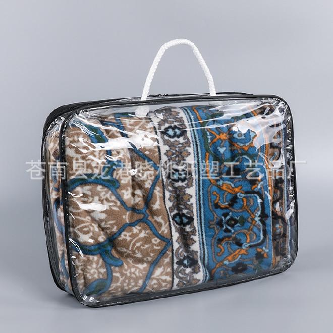 棉被包装袋透明 被子PVC包装袋 可丝网印刷棉被大包装袋图片