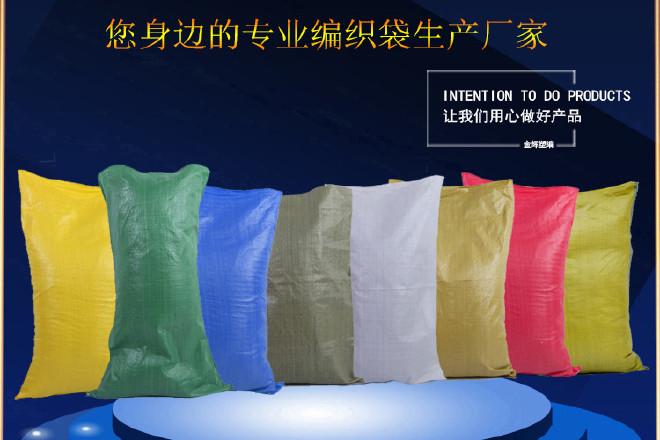 白色PP塑料��袋加厚80*113大�平方70克再生料蛇皮袋物流包�b袋交�o你��示例�DΨ 5