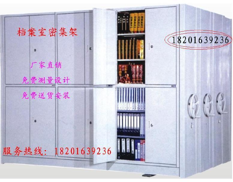 图书馆书架|标本密集柜|底图密集柜|油画密集柜|移动货架