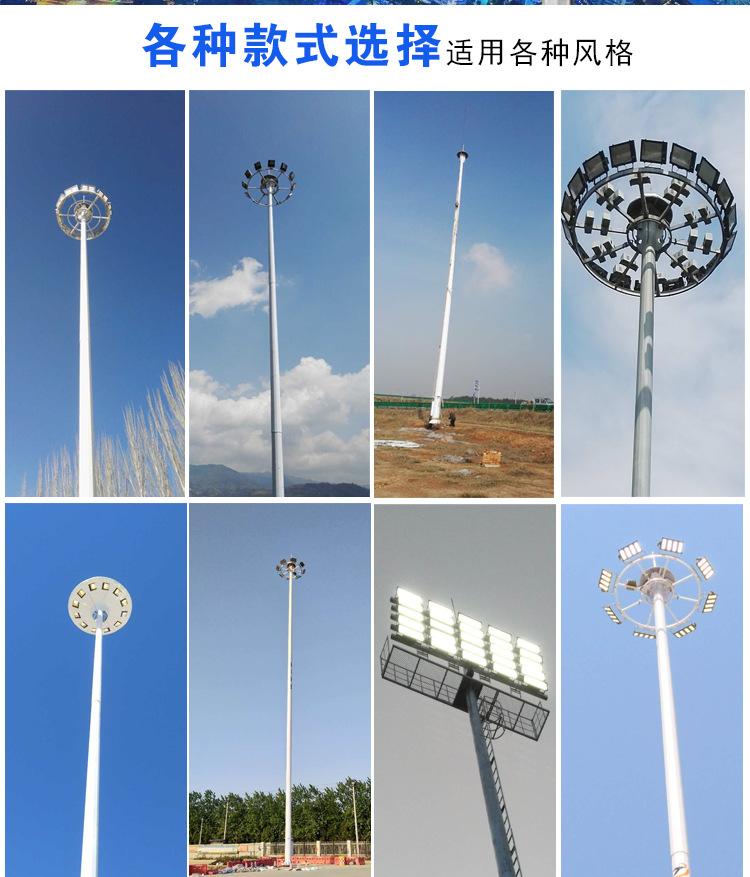 德阳中杆灯生产厂家什邡LED高杆灯批发示例图6