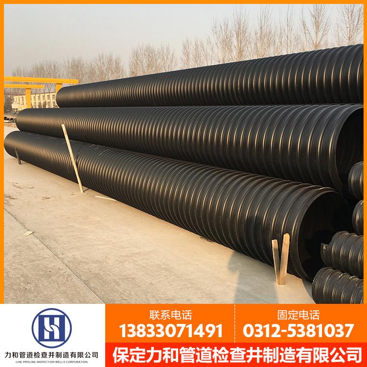 力和管道  厂家直销  HDPE钢带管 PE钢带增强波纹管 质量保证示例图5