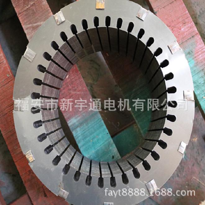 厂家供应发电机配件 发电机转子 发电机定子 发电机磁极图片
