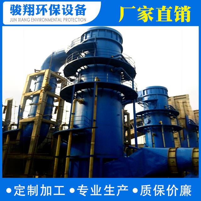 氧化镁法,湿法脱硫洗涤塔,烟气净化,高效脱硫设备