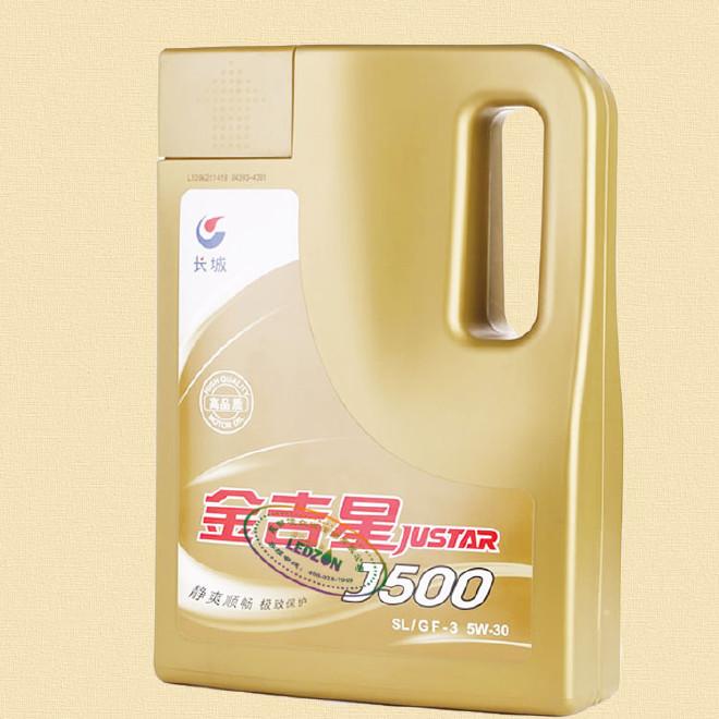长城润滑油 长城金吉星 J500 5W-30 汽油 汽车 通用内燃机油 4L图片