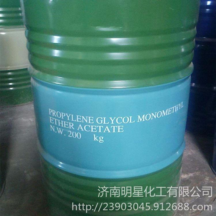 環氧地坪漆固化劑 廠家直銷地坪漆環氧固化劑  優質固化劑 歡迎選購!