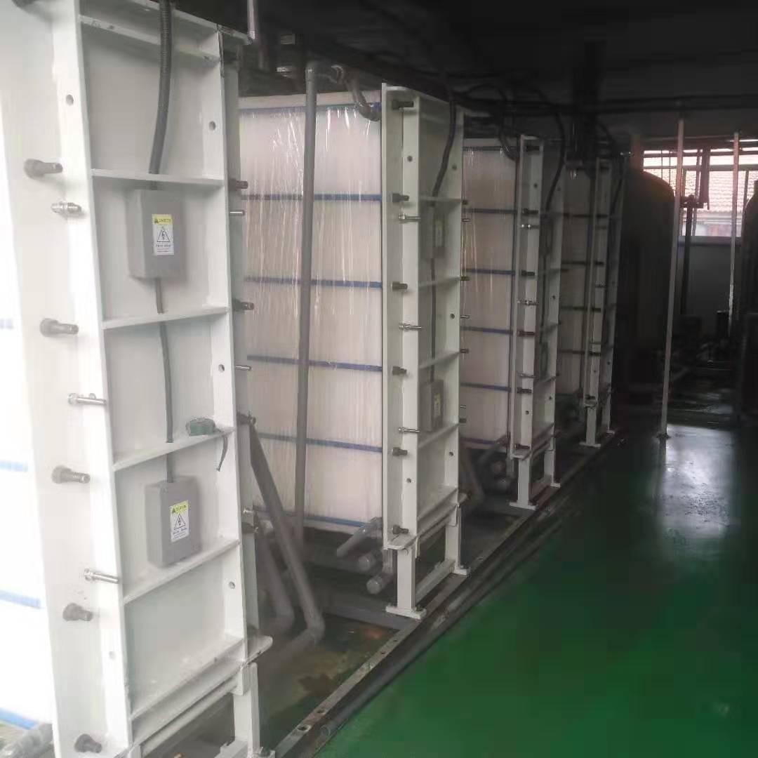 ED-5 化肥厂脱硝废水处理工艺技术 ED电渗析脱硝技术工艺 线路板废水处理 电镀污水处理设备 轻工业废水处理设备
