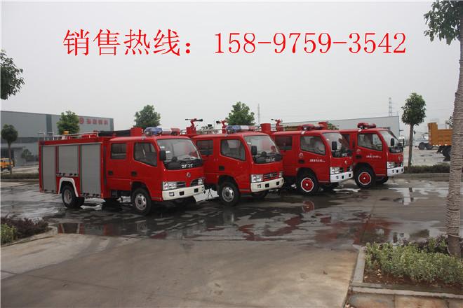 汕尾五十铃举高喷射消防车,抢险救援消防车图片