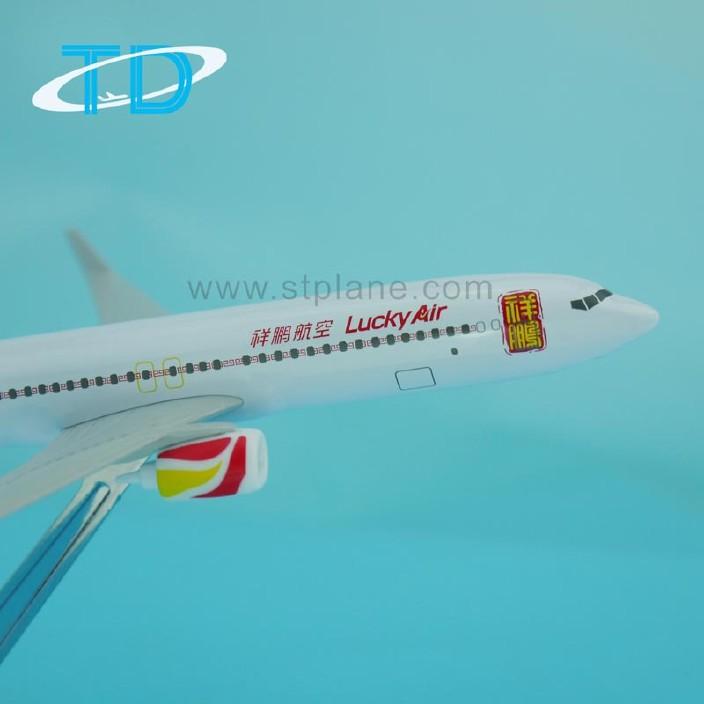 金属工艺品祥鹏B737-800波音图纸飞机模型静需要航空份办理几v金属图片