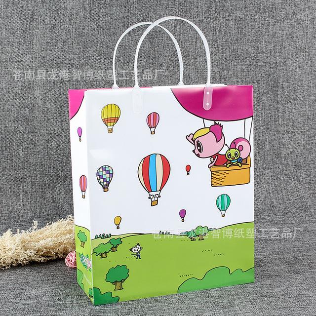 印刷彩色PP手提袋 透明塑料包装磨砂环保防水礼品袋订制