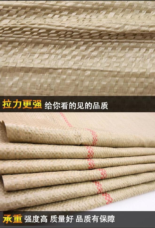 蛇皮袋1米��大量�F��S家�9┌��b���/薄款��袋快�f物流打包袋示例�D15