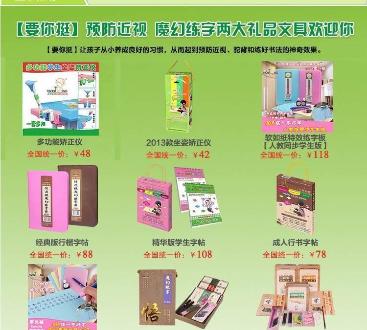 厂批预防近视文具促销礼品学生用看书架会说话的塑料文具盒