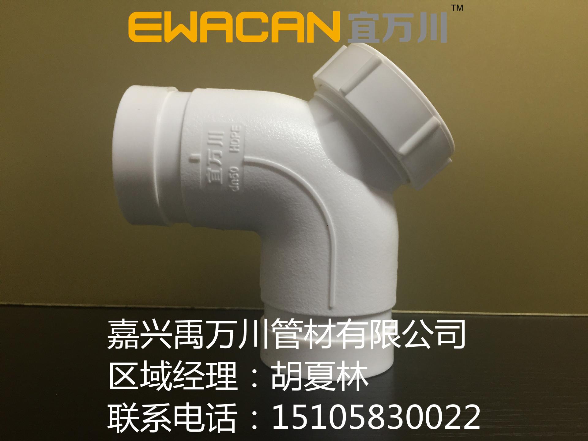 直供沟槽式HDPE超静音排水管,90度门弯,宜万川沟槽静音排水管示例图3