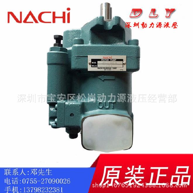 雙壓雙流 Nachi不二越PVS-1B-22P-1-12液壓油泵 正品油泵