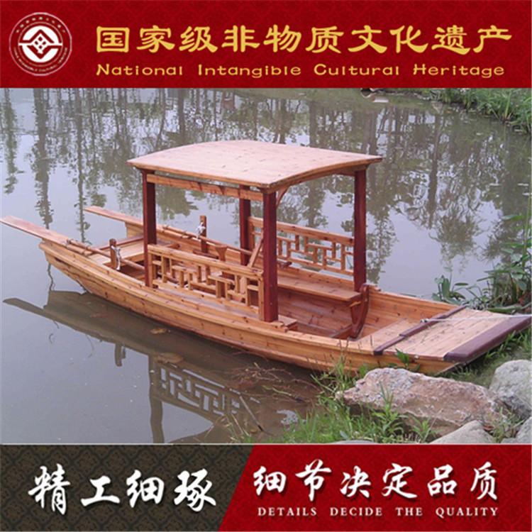 楚风木船出售古镇旅游观光木船公园景区仿古木质摇橹船手划船
