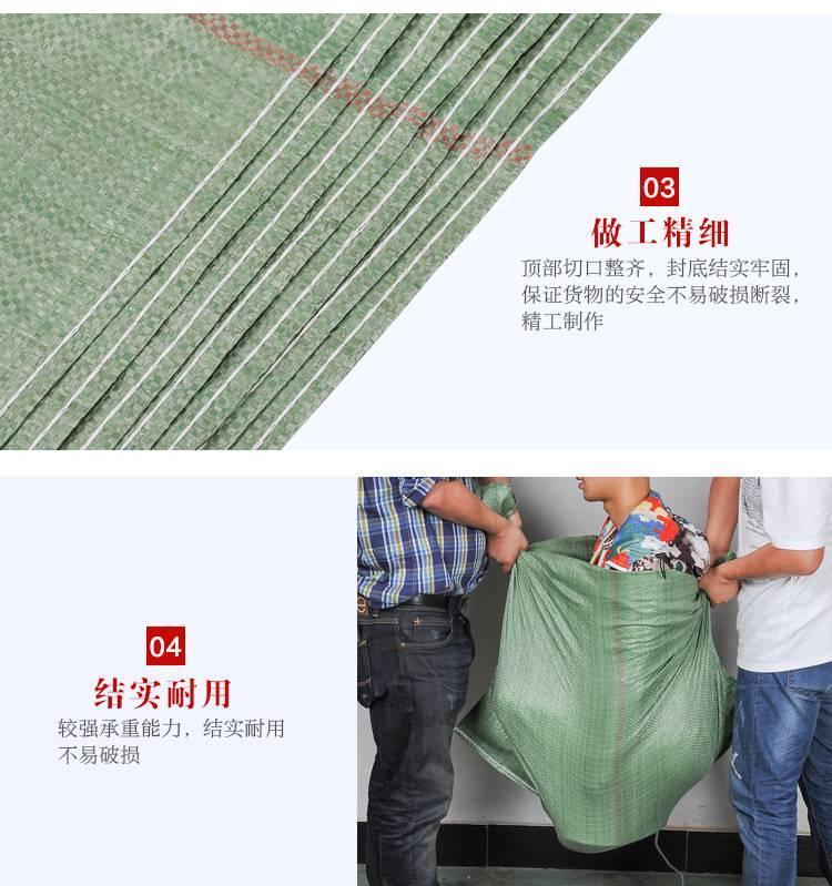 厂家直销120*165物流包装编织袋生产厂家加厚集装袋包装编织袋示例图3