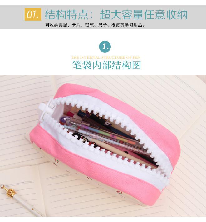爱奇新款韩国多功超大兔子容量袋网名女生学生梦铅笔的带图片