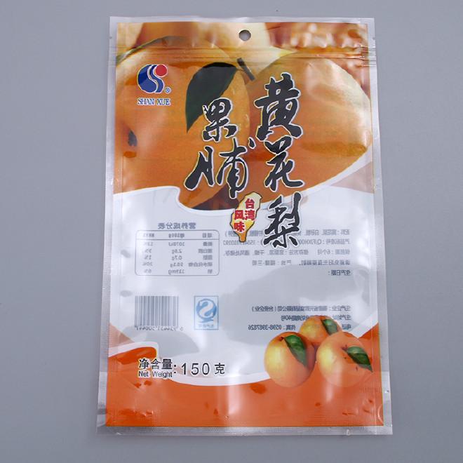厂家定制 干果 坚果自封拉链袋 休闲食品包装塑料袋