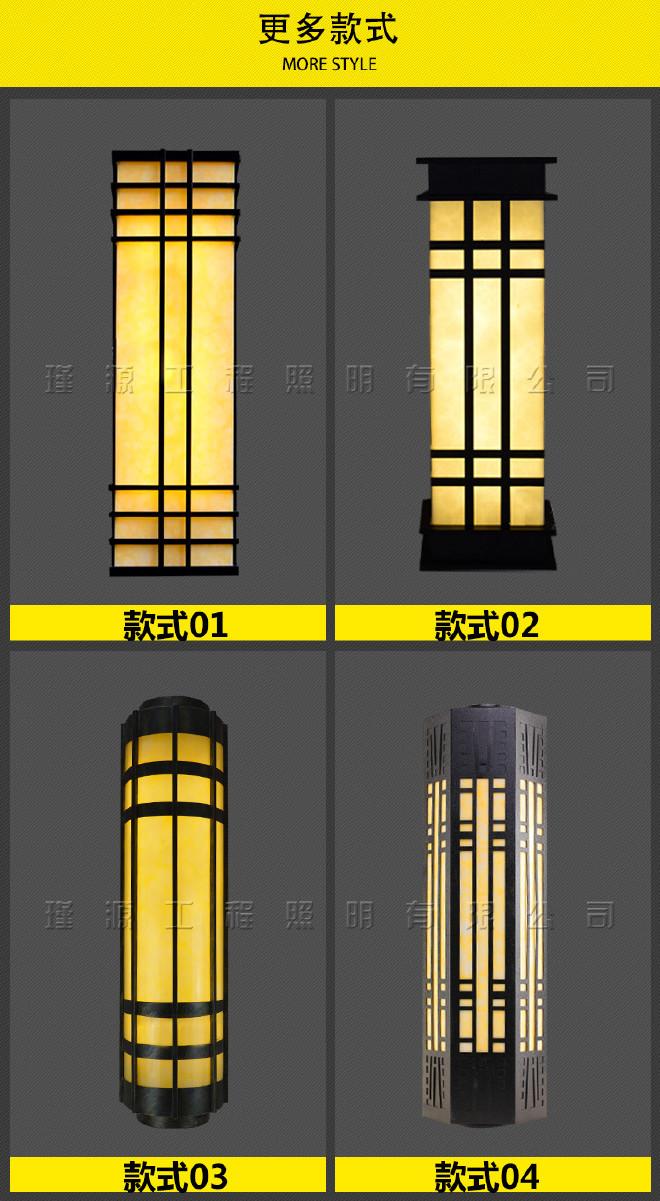 中式户外壁灯防水led室外外墙墙壁灯别墅酒店简约阳台仿云石壁灯