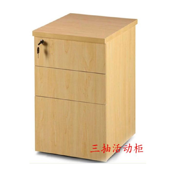 带锁三抽活动柜 办公三抽活动柜 家用三抽活动柜—东莞办公家具