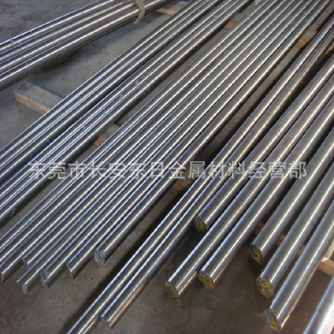 供应美国进口Grade2纯钛及钛合金材 钛板 钛棒 提供原厂材质报告示例图7