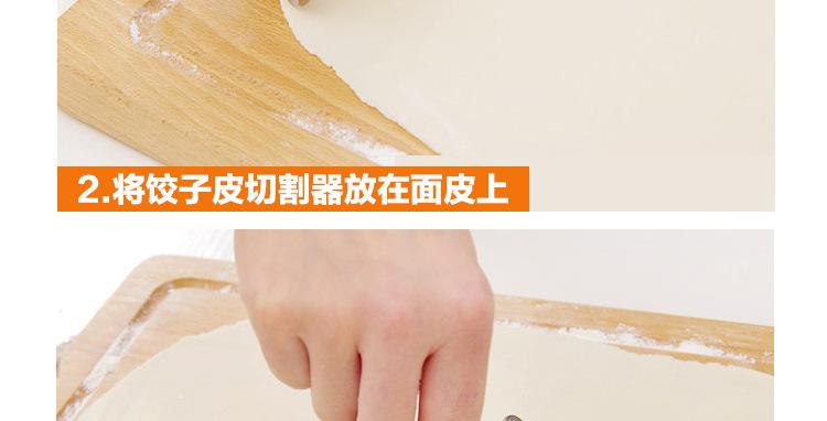 批发厨房小工具 201不锈钢包饺子神器饺子皮模具水饺器手工饺子皮示例图11