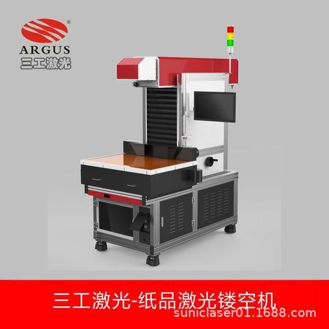 纸品印刷包装盒激光镂空切割机 纸盒激光模切异形复杂图案设备