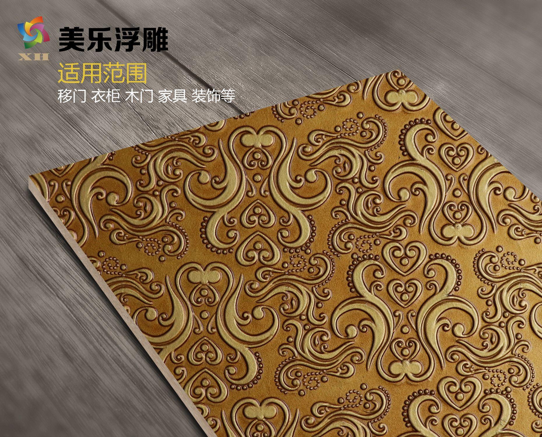 饰面直销波浪美乐浮雕厂家木音频雕刻印象立体3.5模压线1.2米图片
