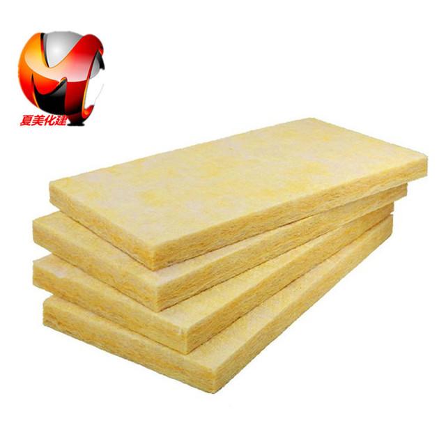 高温玻璃棉纤维保温板  低密度轻质玻璃棉厂家 优质玻璃棉价格