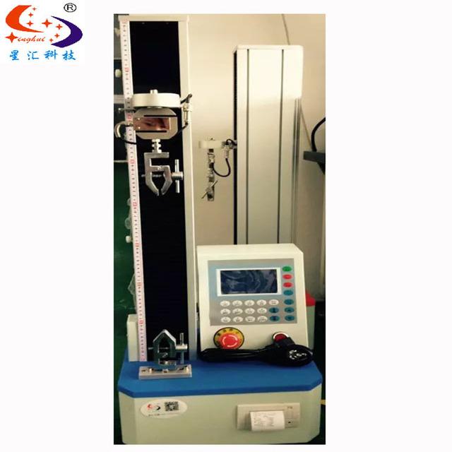 拉力强度实验机拉力强度测试仪塑料薄膜电子拉力强度测试仪厂家