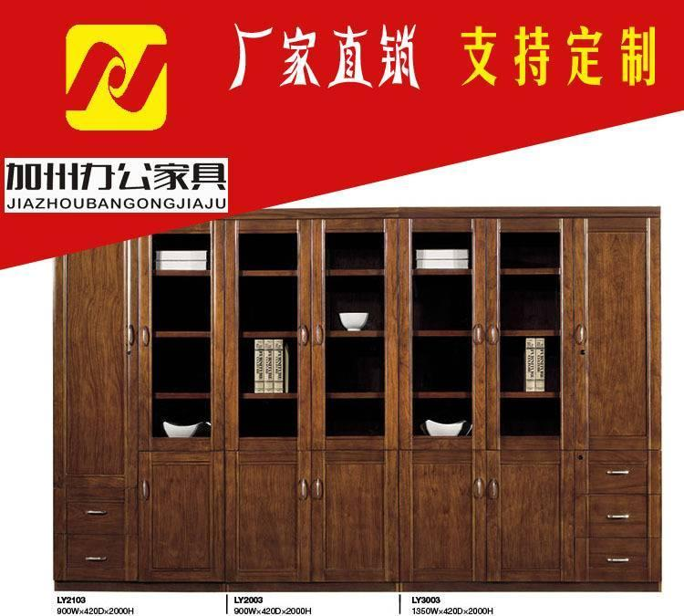 厂家直销 书柜 办公室文件柜 实木办公书柜资料柜