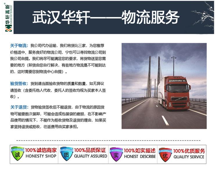 華軒高新HX-ZXJ混凝土減膠劑 商混站用減膠劑 減少水泥用量示例圖11