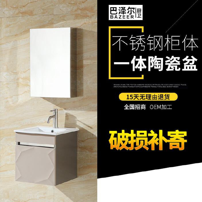 不锈钢浴室柜 储物收纳浴柜面盆组合 卫生间浴室镜柜批发