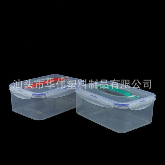 厂家直销密封盒 长方形塑料盒/手提保鲜盒/收纳盒颜色可定制
