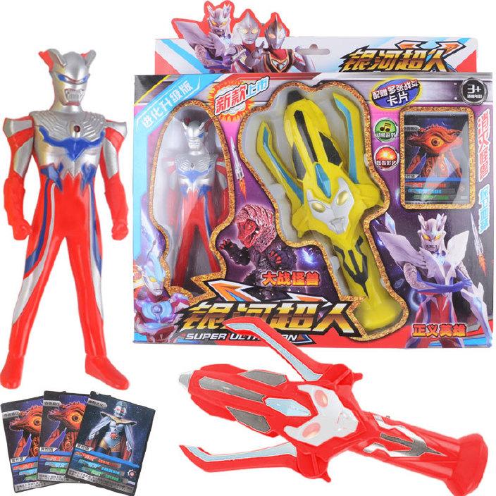 儿童玩具男孩迪迦艾克斯银河超人手办模型发光音乐变身器地摊批发图片