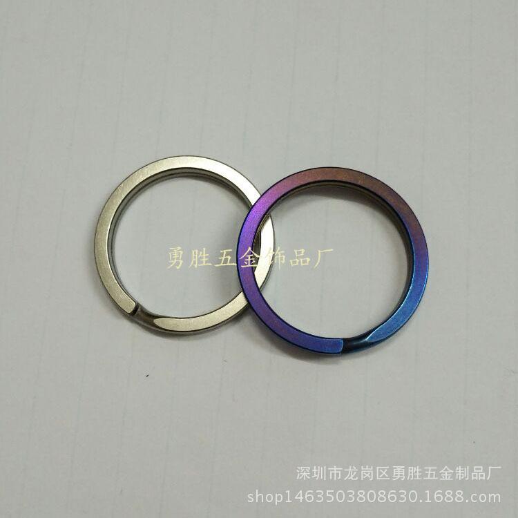 32mm鈦合金鑰匙圈  鑰匙環 登山扣 鎖匙圈扣 歡迎訂購