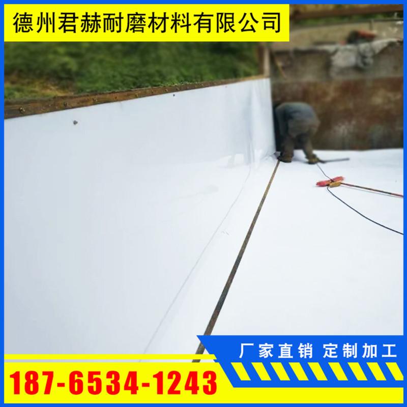 自卸車車廂滑板 工程車專業滑板 pe聚乙烯車廂滑板示例圖11