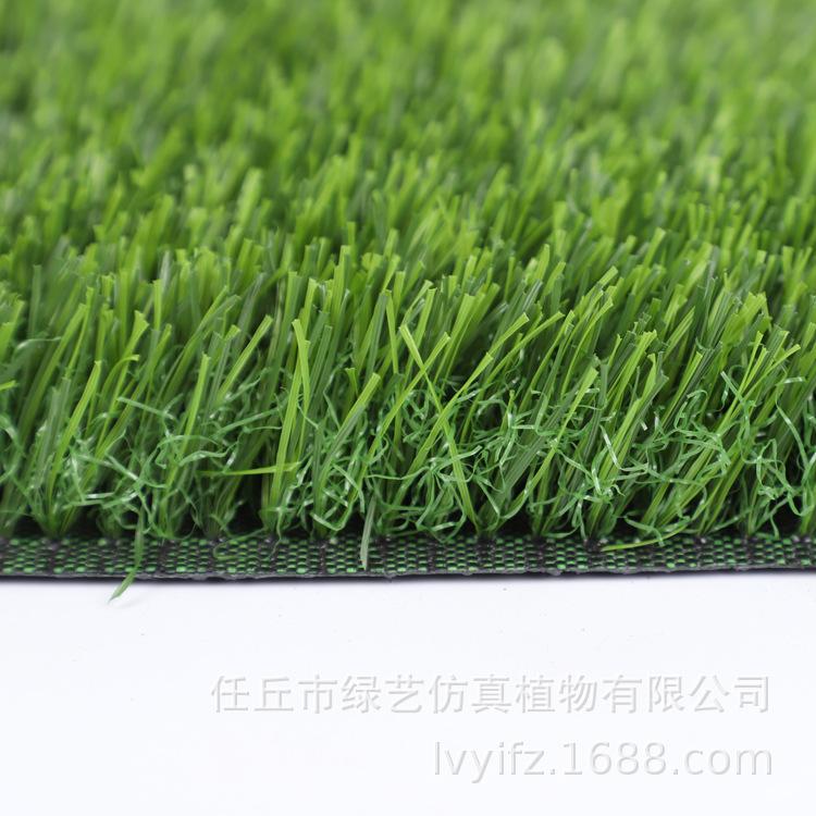 供應幼兒園專用加密仿真草坪 足球場草坪 樓頂綠化草坪示例圖15