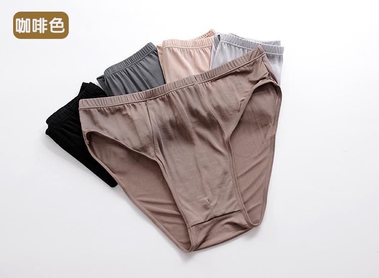 【2014夏季真丝面料中低腰男性感三角裤性感内裤舞蹈360图片