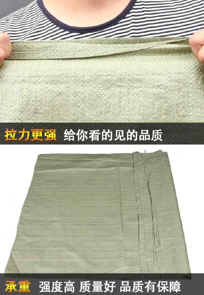 塑料编织袋生产厂家灰色蛇皮袋一般质量110宽150长大号打包袋子示例图23