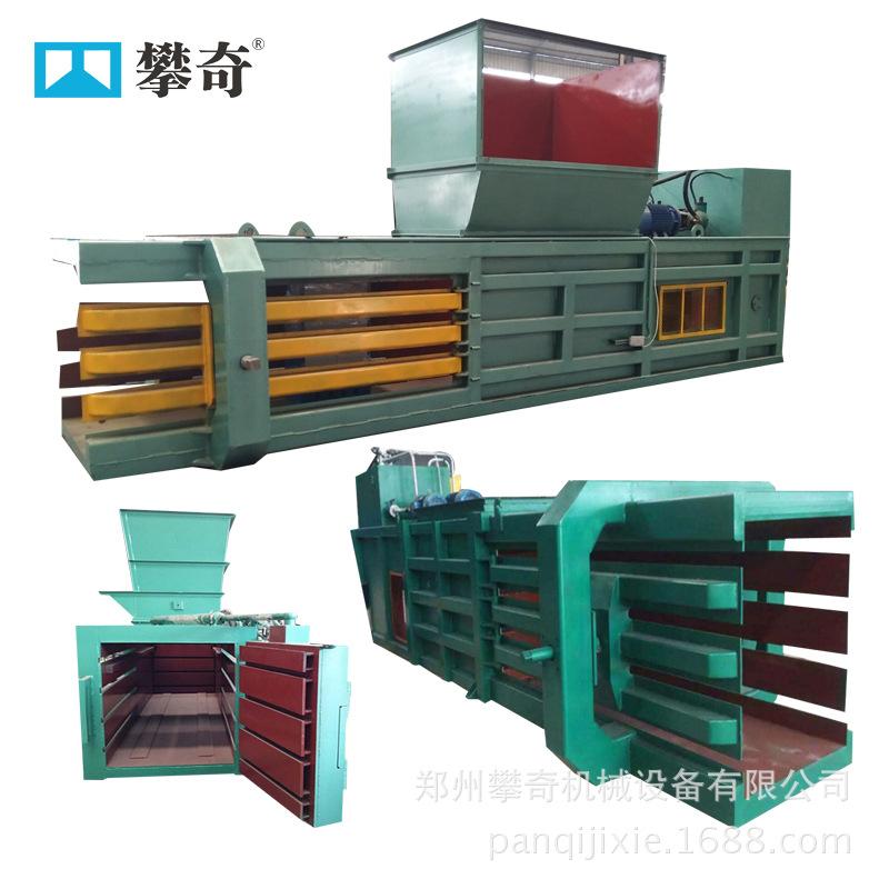 供应全自动液压打包机 纸箱秸秆打包机 卧式废纸打捆机示例图8