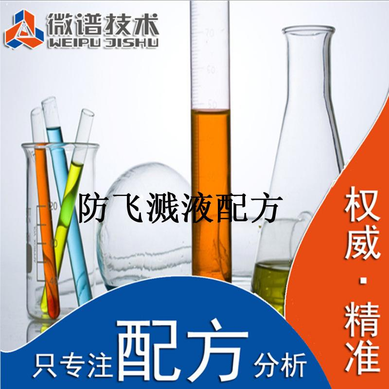 【面膜液配方】面膜液配方价格_优质面膜液配