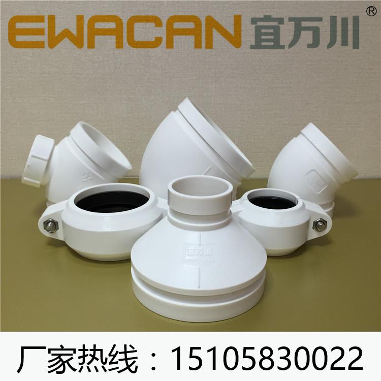 HDPE沟槽式超静音排水管,HDPE沟槽式排水管,宜万川厂家直销示例图4