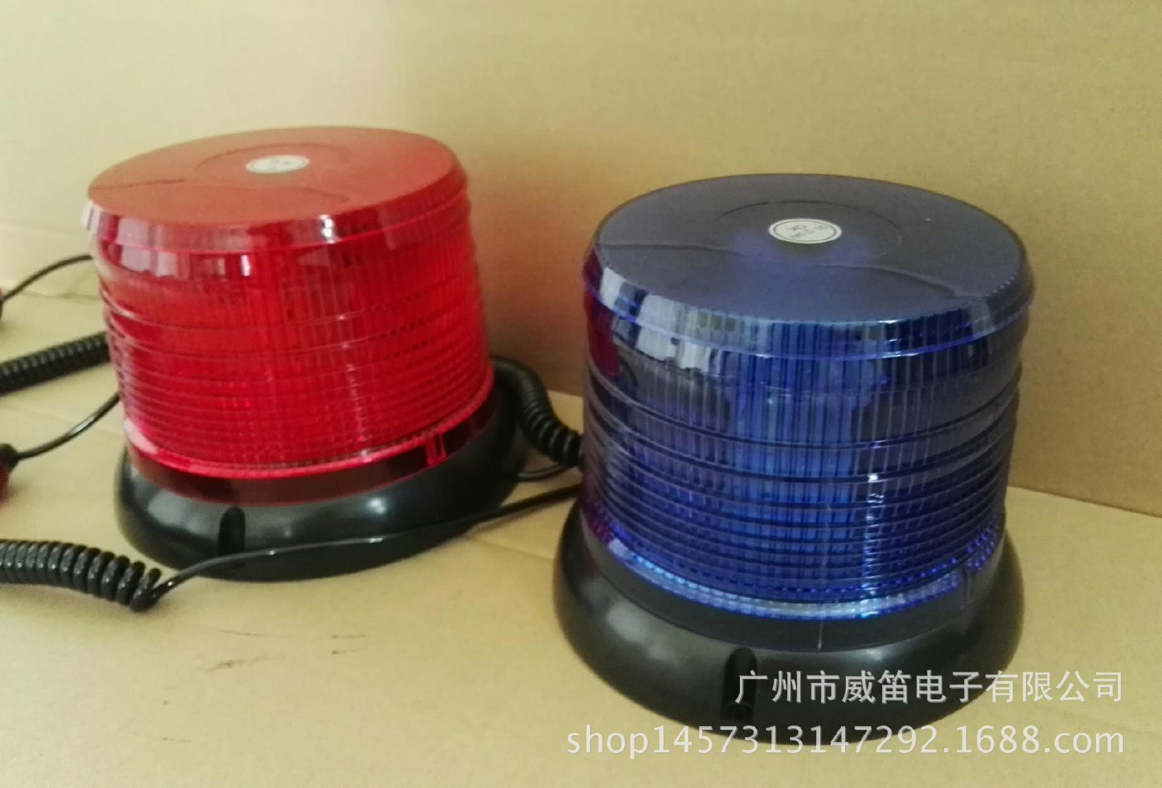12-24V磁吸型LED频闪灯 救护车消防车校车工程车吸顶警示灯图片