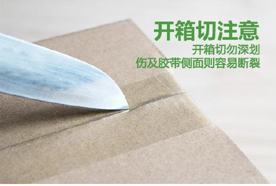 高粘度透明、黄色胶带4cm宽肉厚2.5cm封箱打包胶纸封口胶带批发示例图13